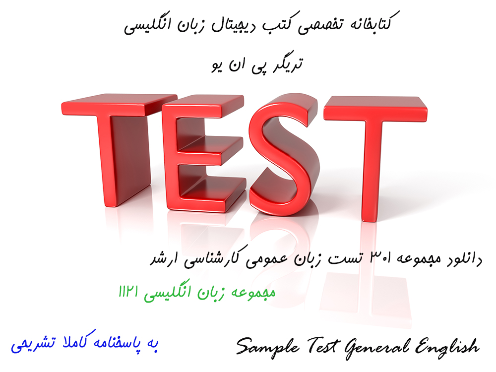 test_in_red