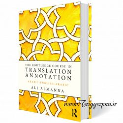 "<span itemprop=""name"">کتاب The Routledge Course in Translation Annotation</span>"